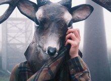Лени-олени. И другие таинственные звери